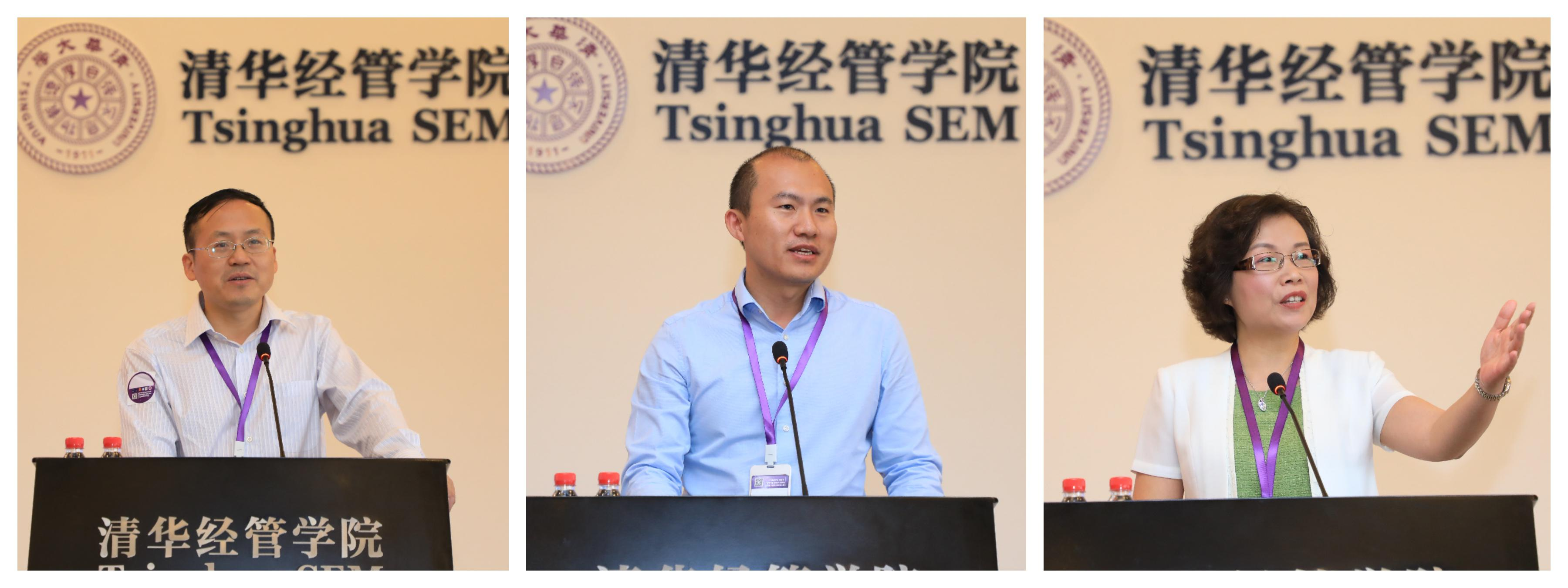 CEA Conference at Tsinghua University, China, 2018