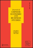 Journal of Chinese Economic and Business Studies